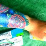 Что должно быть под рукой у тату-мастера